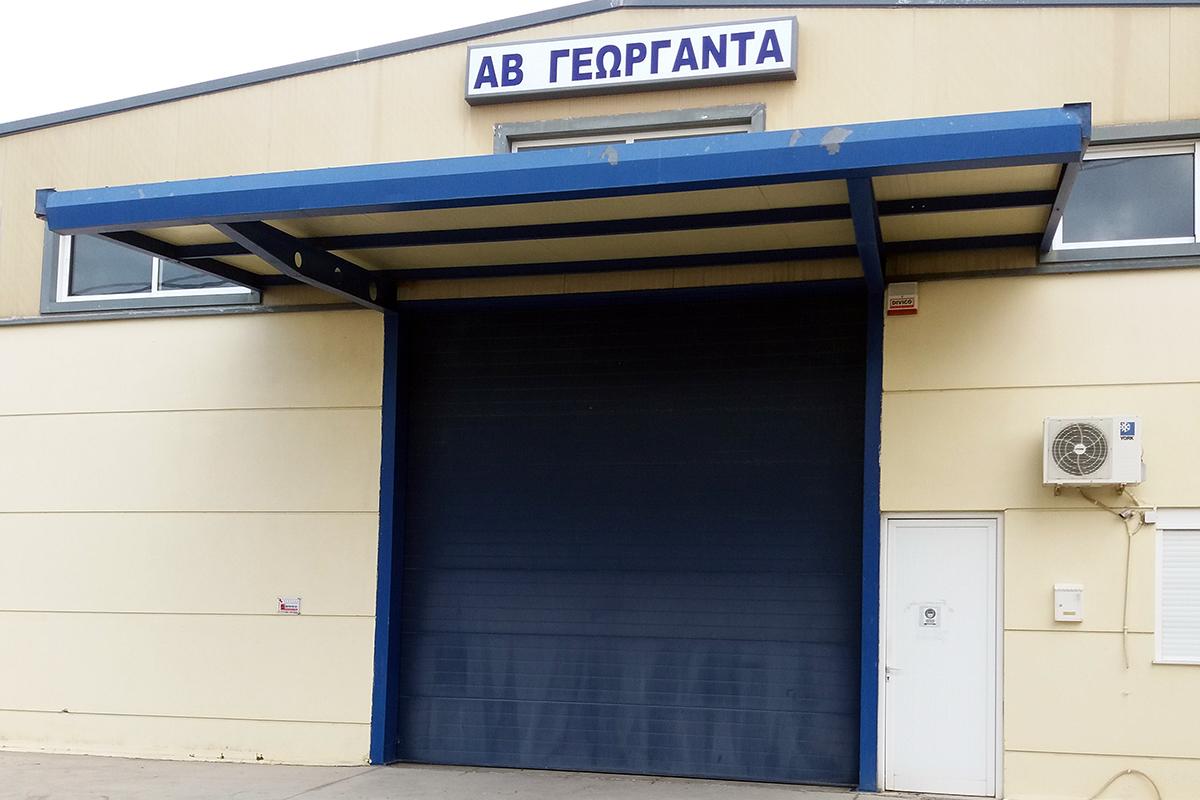 Βιομηχανική Πόρτα